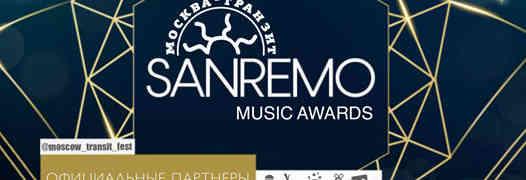 """IL SANREMO MUSIC AWARDS GEMELLATO CON IL FESTIVAL DELLA POP ART """"MOSCA TRANSIT"""""""