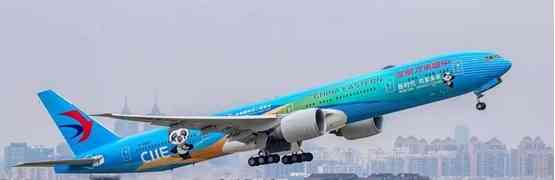 China Eastern Airlines Becomes